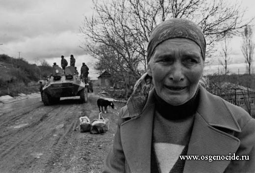 Фотоистории  Необъявленная война 1991г