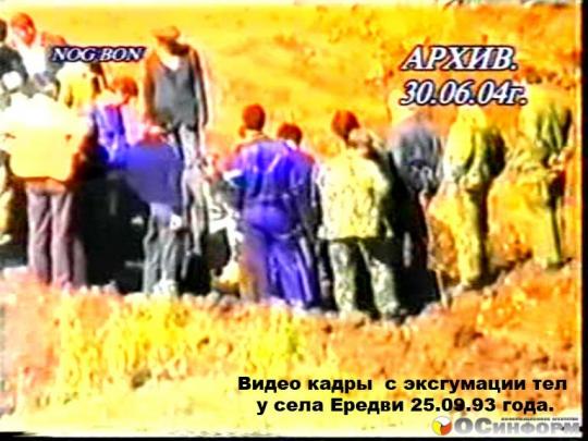 Прошло 25 лет со дня Ередской трагедии