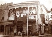 Геноцид южных осетин 1920 года. Время признаний преступлений (К 95-летию освобождения Цхинвала)